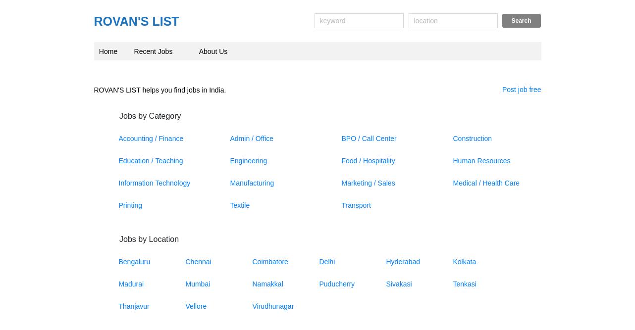 rovanslist.com job portal